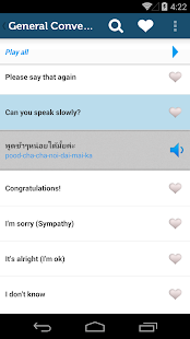 Learn Thai Pro - Phrasebook- screenshot thumbnail