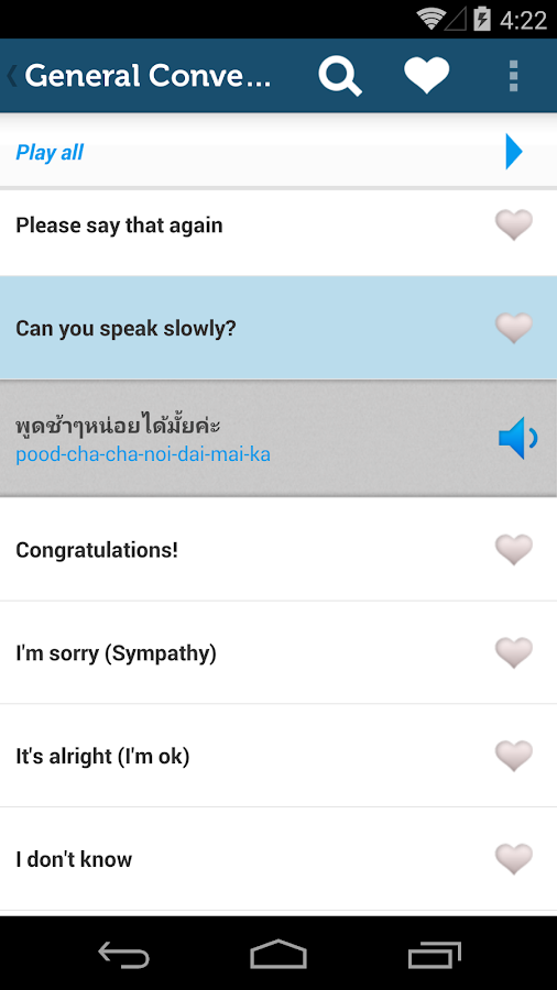 Learn Thai Pro - Phrasebook - screenshot