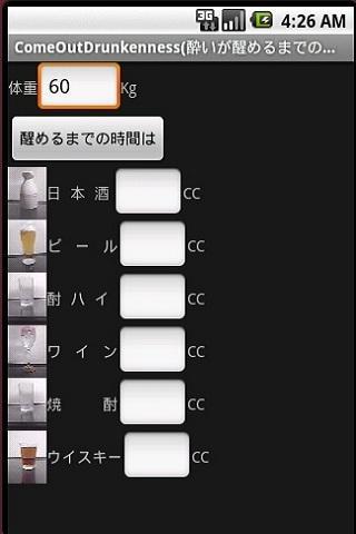 长沙保卫战(2014年张丰毅主演电视剧)_百度百科