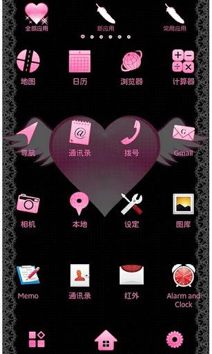 玩免費個人化APP|下載天使与魔鬼 for[+]HOME app不用錢|硬是要APP