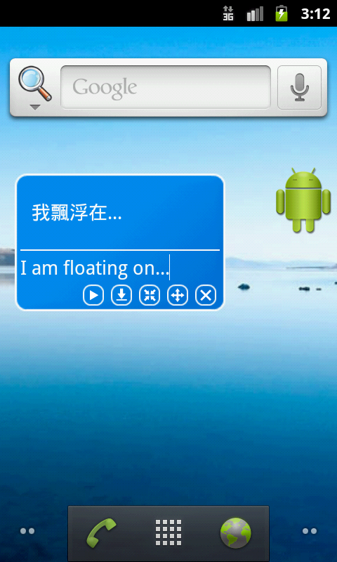 OnScreen Translate- screenshot