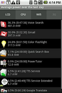 PowerTutor - screenshot thumbnail