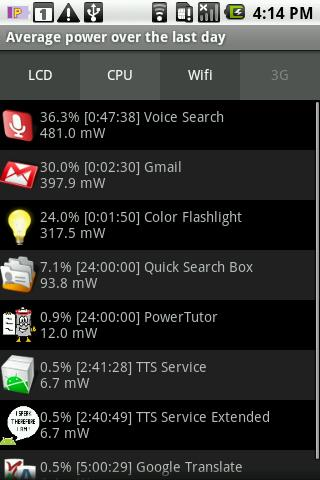 PowerTutor - screenshot