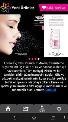 Cosmetica - screenshot