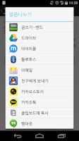 Screenshot of 성령의 검