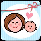ワクチン管理アプリ-ラブベビ手帳- icon