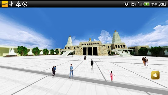Buddha Memorial Center- screenshot thumbnail