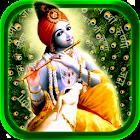 Krishna Mantra icon
