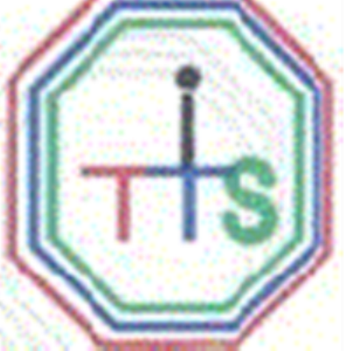 Amharic SMS Email App