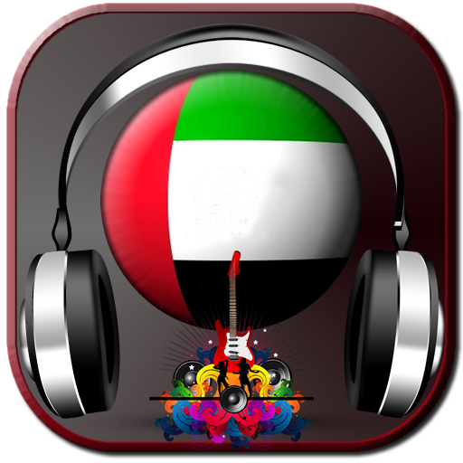阿联酋电台 媒體與影片 LOGO-玩APPs