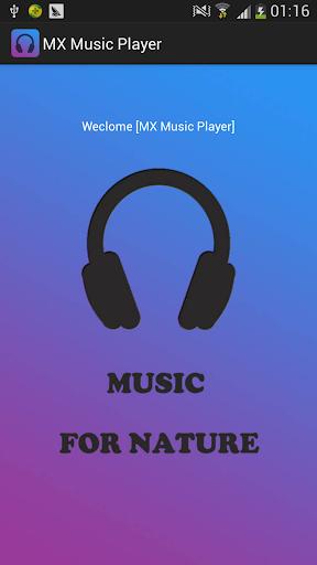 MX音樂播放器