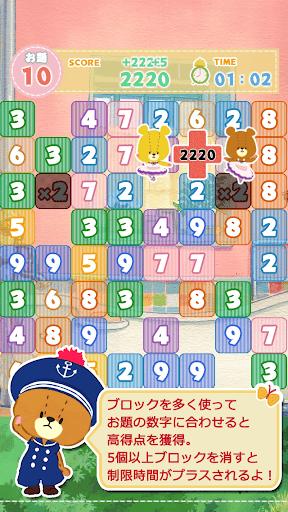 玩解謎App|がんばれ!ルルロロ~足し算パズル~免費|APP試玩