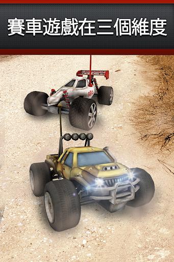 ATV 賽車越野RX最大挑戰