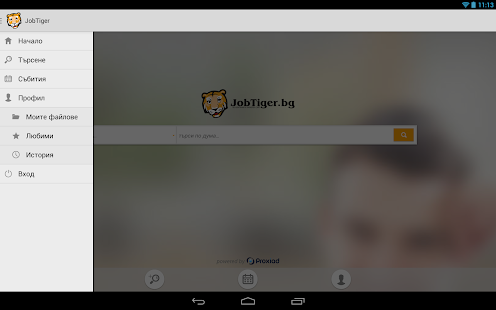 JobTiger Mobile- screenshot thumbnail