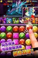 Screenshot of 逆轉三國