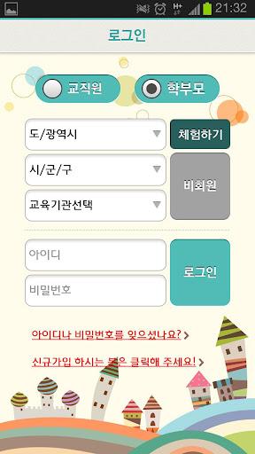 免費下載教育APP 호비 (KMS 모바일) app開箱文 APP開箱王