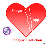 Shayari : All Collection