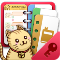 Moti-Up Diary License Key icon