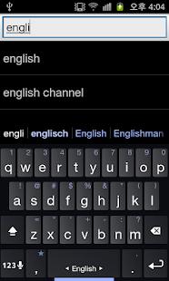 영어 한방 검색- screenshot thumbnail
