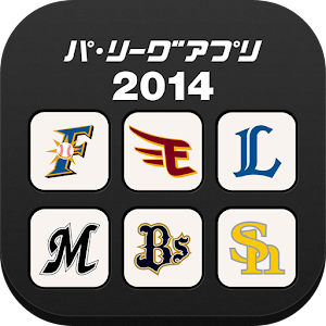 Free Apk android  パ・リーグアプリ2014(プロ野球アプリ) 1.1.6  free updated on
