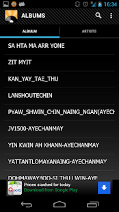 Myanmar MP3 : Mobile Music- screenshot thumbnail