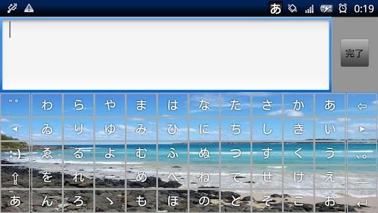 OpenWnn QWERTY- screenshot thumbnail