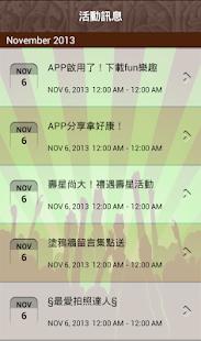 玩商業App|巷子找茶免費|APP試玩
