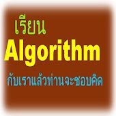 Algorithm and Programming