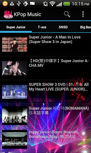 Video nhạc Hàn Quốc Kpop