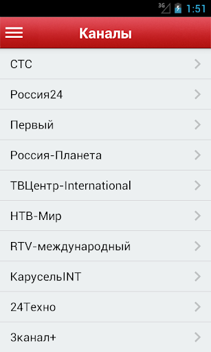 Российское ТВ бесплатно