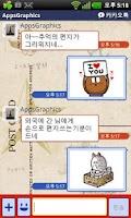 Screenshot of KakaoTalk My Love Letter Theme