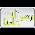 رسول الله علمنا logo