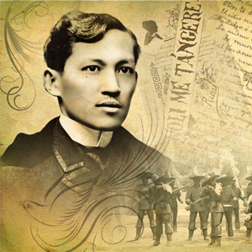 Jose Rizal LOGO-APP點子