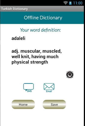 Turkish English Dictionary
