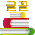 Korean font - Mantano Reader icon