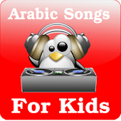 Arabic Songs For Kids