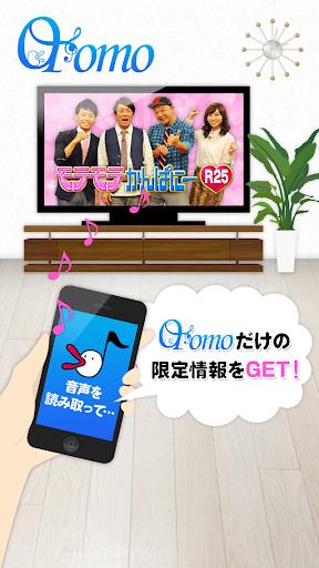 OTOMO ~関西テレビ セカンドスクリーンアプリ~