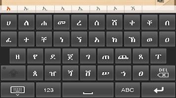Screenshot of Dinish Keyboard