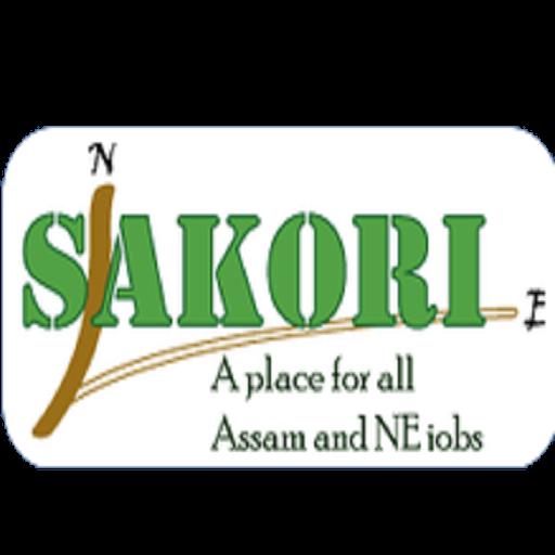 Sakori.Org - Jobs in Assam &NE