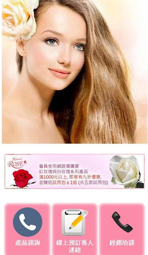 Rose9999紅玫瑰白玫瑰