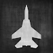 Military Fighter Jets Quiz