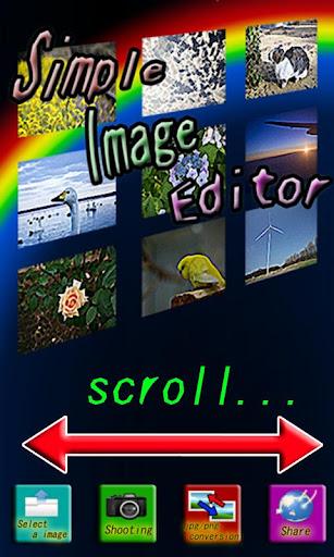 圖片 圖像編輯 調整大小 剪裁