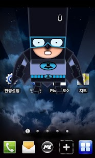 New Batboy Free MXHome Theme - screenshot thumbnail