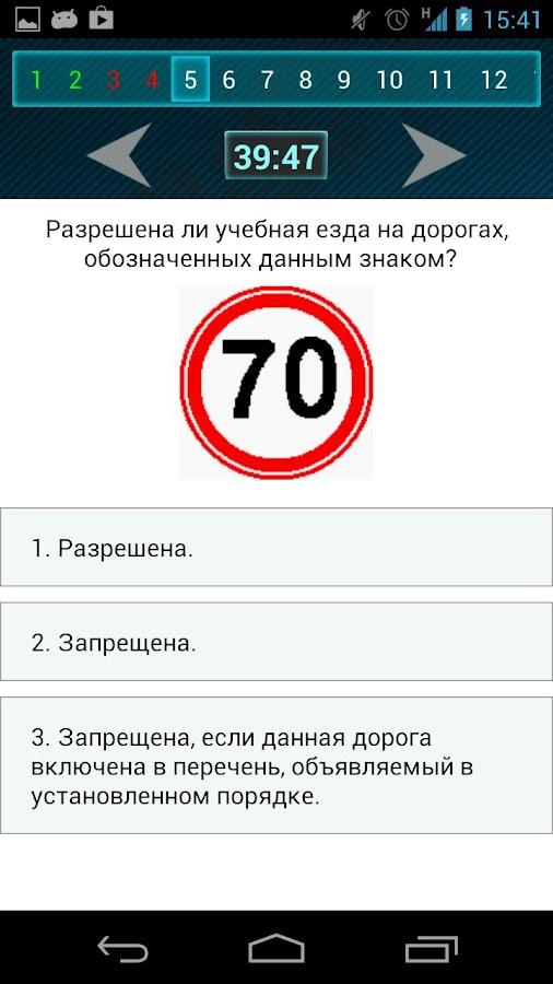 Код Для Проверки Телефона - preceptrussian