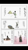 Screenshot of (2)Tales of Kurikara /Japanese