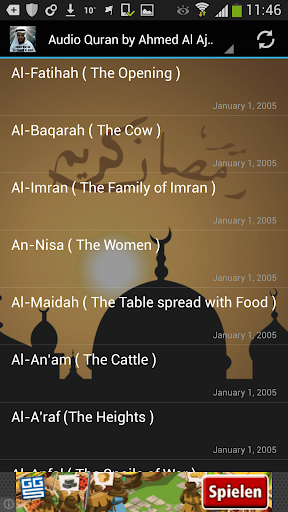 Audio Quran by Ahmed Al Ajmi