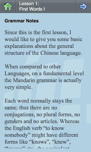 【免費教育App】L-Lingo 学习中文普通话 Pro-APP點子