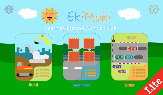 EkiMuki Vol.1 (Lite)- screenshot thumbnail