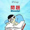 Mondai - 問題 icon