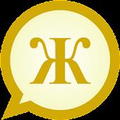Russian MessagEase Wordlist